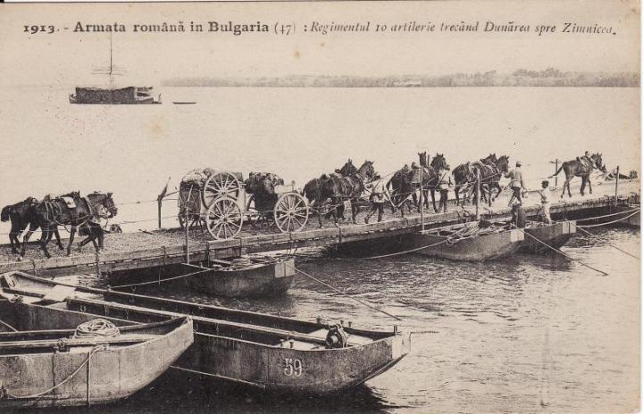 1913 Zimnicea - 45 lei